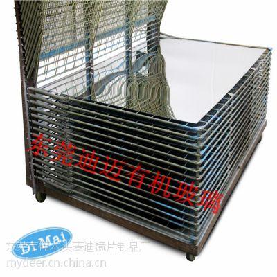 深圳迪迈厂家生产透明、镜面亚克力PC薄板 厚板