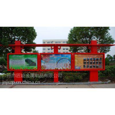 广州匠能宣传栏生产制造宣传栏 阅报栏