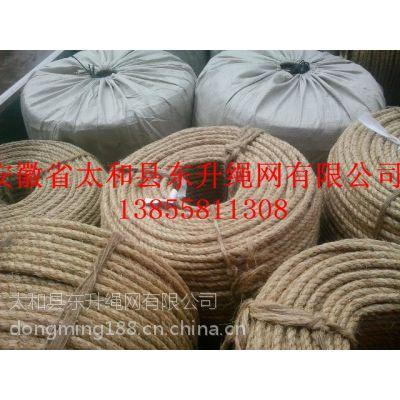 供应煤矿用绳棕绳俭麻绳黄麻绳防静电用绳