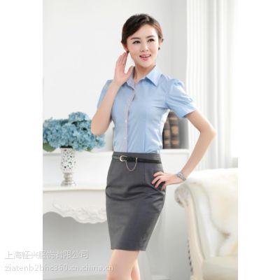供应钲兴ZX-545定制外贸餐饮立领男女同款短袖衬衫