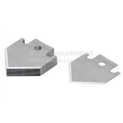 供应FESTO管子切割器的备用刀片218606 特种刀片 ZRS 10PACK.10片装