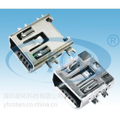 供应供应优质欧美品质MINI USB插座