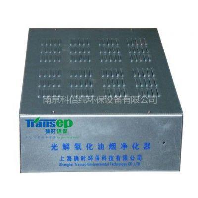 供应光解氧化油烟净化器 净化设备 确时环保品牌