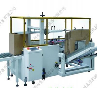自动折盖纸箱封底机_一系列封箱打包_郑州水生机械