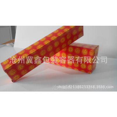 厂家订做各类纸盒 包装纸盒 彩印纸盒