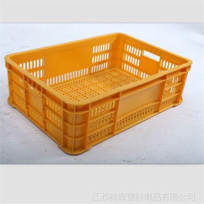 葡萄筐 供应江苏全新料水果筐 塑料周转筐 一次性葡萄筐