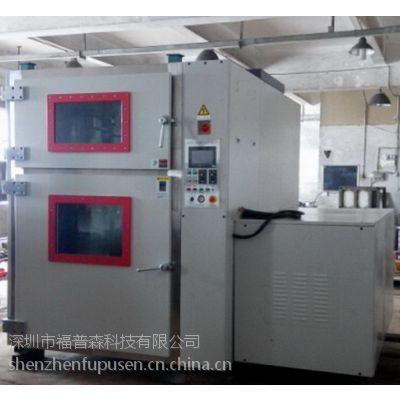 国内V2500真空复模机生产厂家广东深圳市福普森科技有限公司(加工汽车保险杠,仪表盘)