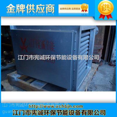 专业定制生物质锅炉节能器 不锈钢省煤器 生物质锅炉节能器XC-GC12
