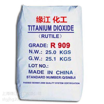 耐候性高白度好吸油量低的金红石型钛白粉R909
