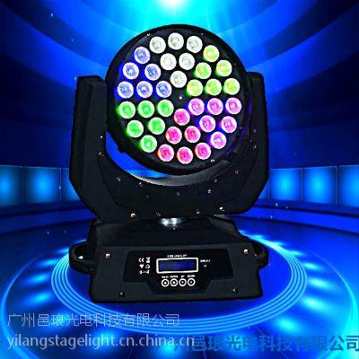 邑琅光电 LED 调焦摇头灯 36颗led摇头灯 led舞台灯