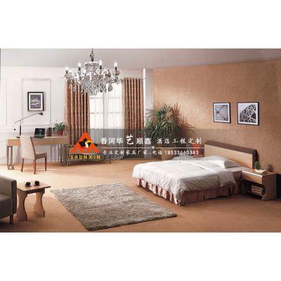 现代宾馆酒店家具华艺顺鑫酒店套房定制TF-163