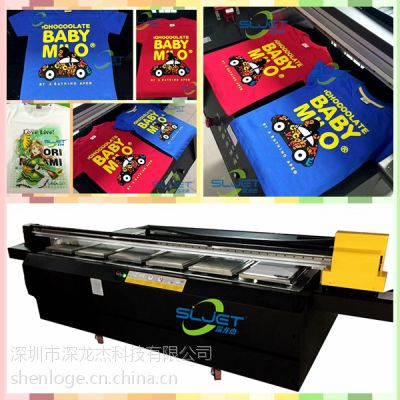 深圳深龙杰万能打印机厂家12工位服装打印机/2513成衣数码印花机/个性T恤直喷机
