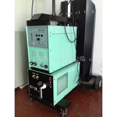 供应等离子焊接机  微束等离子焊接机 不锈钢薄板焊接机DML-V02B