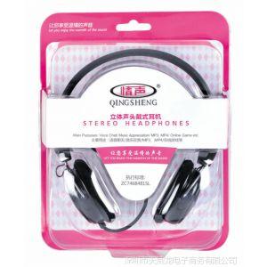 供应情声QS-360A 头戴式语音耳麦 电脑游戏耳机带麦克风批发厂家直销