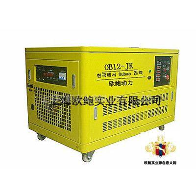 供应12KW汽油发电机 进口的静音汽油发电机 批发零售汽油发电机 国内包邮