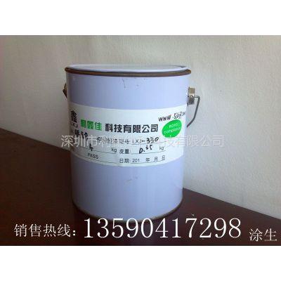 供应电网抗腐,抗氧化,屏蔽漆,抗电磁波干扰漆,黑色导电镍漆lxj600