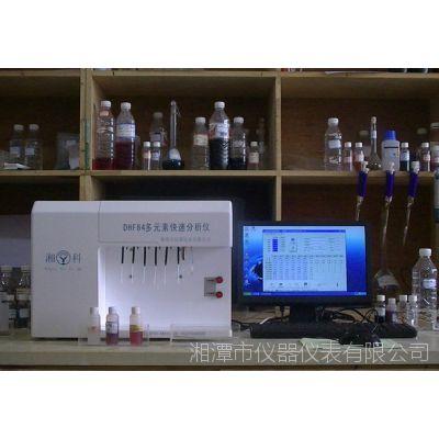 DHF84多元素快速分析仪,化学分析仪