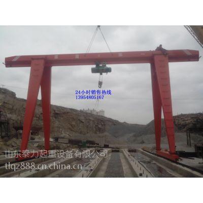 5吨MH型龙门吊 门式起重机