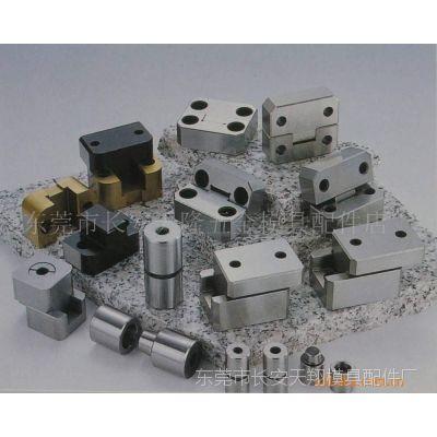 供应HASCO,DME规格辅助器 导位固定块模具限位夹定位东莞天翔五金