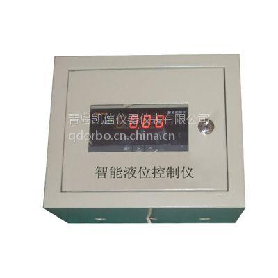供应厂家直销液位显示控制仪