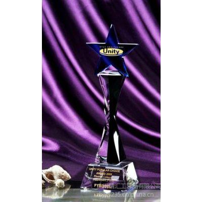 供应天津水晶奖杯,水晶奖牌,水晶礼品。水晶纪念品厂家定做