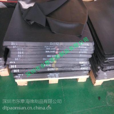 供应CR密封缓冲橡胶条 带胶自粘阻燃耐高温CR橡胶密封条