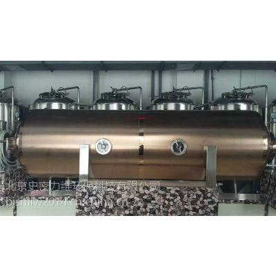 史密力维精酿啤酒设备