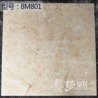佛山厂家直销,发源地陶瓷 8M801喷墨超洁亮全抛釉地面砖,工程出口瓷砖