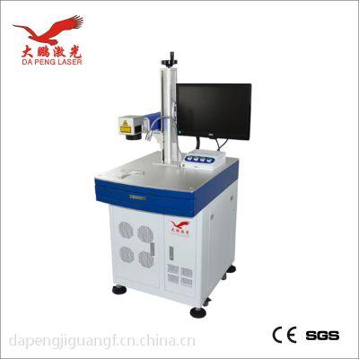深圳广州宝安大鹏雾化片光纤激光打标机