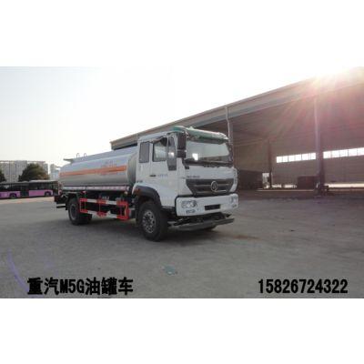 10吨重汽油罐车 10吨斯太尔油罐车 2016年新款油罐车全国各地均可上户