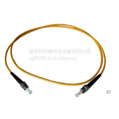 CT-J.ST/SC/FC/LC单、多模光纤跳线