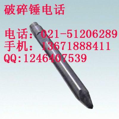供应东洋破碎锤配件-零件-零部件-克虏伯破碎锤配件-零件-零部件