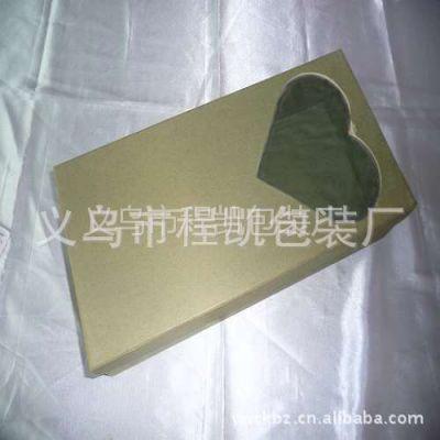 供应首饰盒 礼品盒  巧克力盒  心形天地盖盒 首饰盒 礼品盒首饰盒