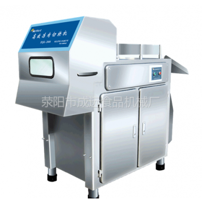 供应冻肉切块机,不锈钢大型食品机械冻肉切肉机