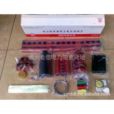 广东供应35KV三芯户内户外终端热缩头 通大电力