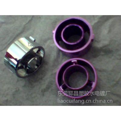 供应广州五金UV真空电镀厂