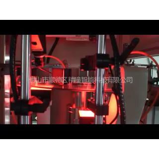 供应铜铸件机器视觉检测设备