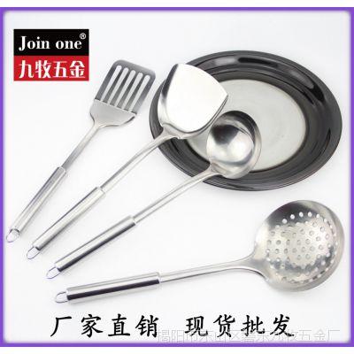 厨房必备/不锈钢厨具/粥勺/菜铲/煎铲/漏勺/有现货/圆管柄 G