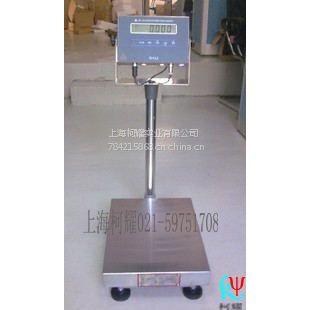 供应供应300公斤防爆电子秤价格