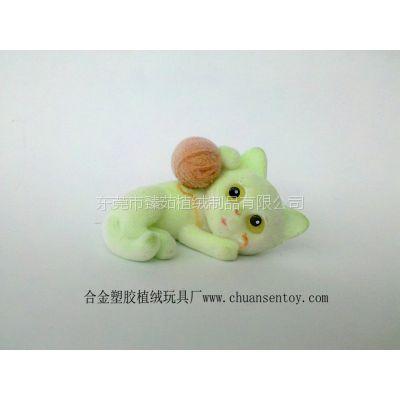 供应臻茹植绒厂提供广东塑胶动物公仔玩具植绒植毛加工
