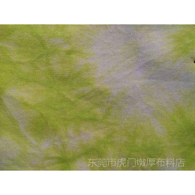 全棉布,帆布,印花布,染色布,扎染布,彩色布,服装箱包鞋材料