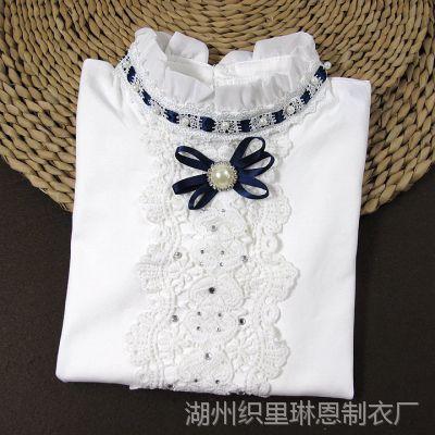 童装春秋装 淑女蕾丝花边百搭款女童长袖衬衫 宝宝上衣儿童衬衣