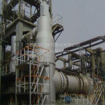 江苏安琪尔回转窑焚烧炉 / 危险废物焚烧处理设备 / 污泥、废渣废气处理设备
