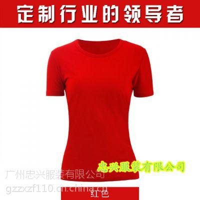 女式T恤衫定做广州哪家***专业-天河忠兴服饰