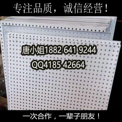 广州厂家常年直销彩色1*2米货架孔板