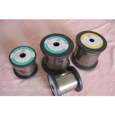 商华生产供应成型高品质3070镍铬电热扁带
