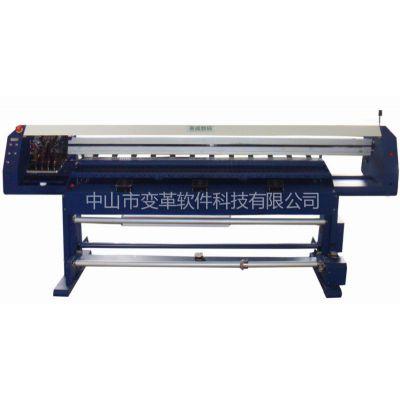 NSPL-160X变革科技热升华条幅机(一体机)