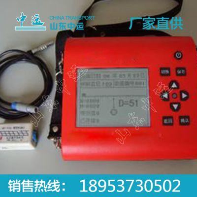 中运混凝土检测仪器,混凝土检测仪器价格