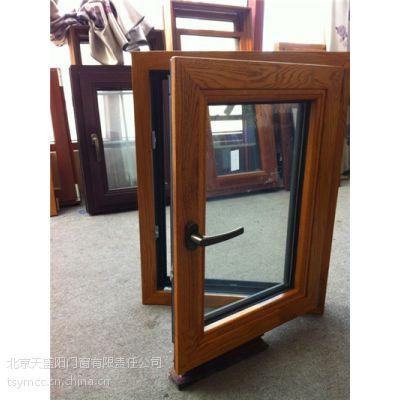 铝包木门窗资讯,铝包木门窗免费加盟代理,铝木门窗促销活动