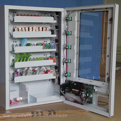 供应白色机型无人自动售货机纸巾微信支付宝支付商佳SJ-B05HK